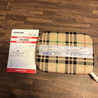 KOIZUMI 平型電気あんか  KHA-0663(電気毛布)