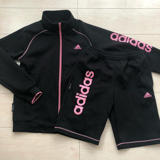アディダス(adidas)のadidas アディダス ジュニア ジャージ 上下 140-150(その他)