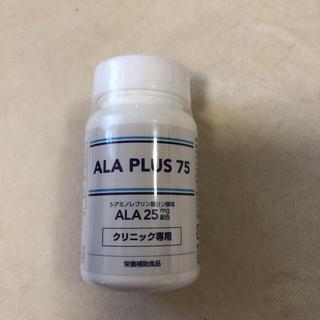 アラ(ALA)のALA PLUS 75  1粒中 含有ALA アラプラス糖ダウンの 1.6倍 (その他)