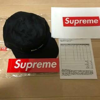 シュプリーム(Supreme)の【正規品】Supreme embossed logo 6-panel 18ss (キャップ)