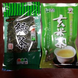 緑茶&玄米茶☆(茶)