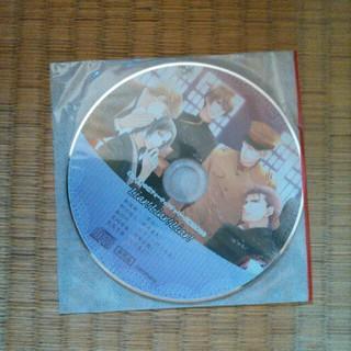蝶の毒 華の鎖 CD(その他)