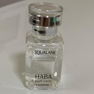 ハーバー(HABA)のスクワラン 化粧オイル (オイル/美容液)