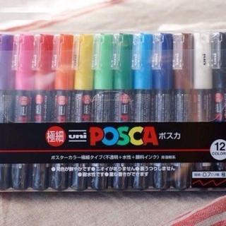 ミツビシエンピツ(三菱鉛筆)の三菱鉛筆  ポスカ 水性サインペン 極細 12色セット PC-1M12(ペン/マーカー)