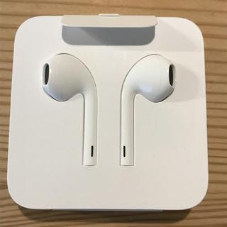 アイフォーン(iPhone)のiPhoneイヤホン(ヘッドフォン/イヤフォン)