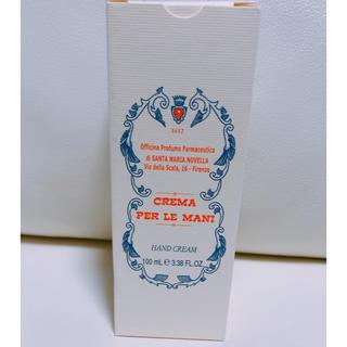 サンタマリアノヴェッラ(Santa Maria Novella)のサンタ・マリア・ノヴェッラ レモンハンドクリーム(ハンドクリーム)
