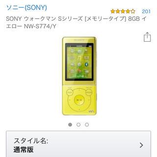ウォークマン(WALKMAN)のSONY ウォークマン Sシリーズ  8GB イエロー NW-S774/Y(ポータブルプレーヤー)