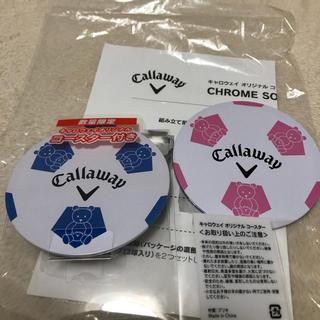 キャロウェイゴルフ(Callaway Golf)のキャロウェイ クロムソフト 新品 コースター (その他)