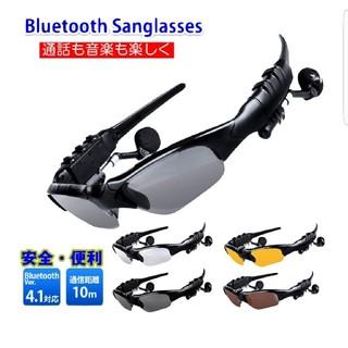 Bluetoothイヤホンメガネ(ヘッドフォン/イヤフォン)
