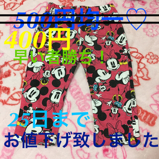 ZARA KIDS - ミキミニ スパッツズボン 90♡