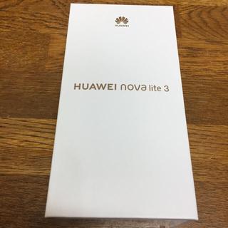 アンドロイド(ANDROID)の新品 HUAWEI nova lite3 スマートフォン本体 オーロラブルー(スマートフォン本体)