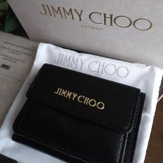 ジミーチュウ(JIMMY CHOO)の☆美品☆JIMMY CHOOミニ財布(財布)