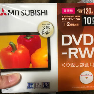 ミツビシ(三菱)のDVD-RW 10枚セット(その他)
