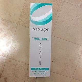 アルージェ(Arouge)のArouge アルージェ 目元クリーム(アイケア / アイクリーム)
