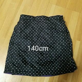 シマムラ(しまむら)のリバーシブルスカート 140(スカート)