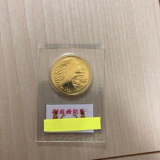御成婚記念 硬貨(貨幣)