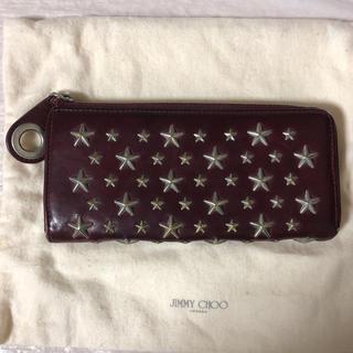 ジミーチュウ(JIMMY CHOO)のジミーチュウ/長財布/L字型ファスナー/イタリア製/正規品(財布)