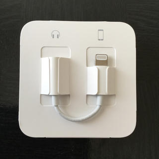 アップル(Apple)のiPhone イヤホン変換アダプター アップル純正(ヘッドフォン/イヤフォン)