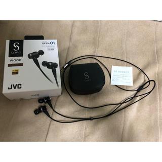ケンウッド(KENWOOD)の限定値下げ JVC イヤホン 美品 保証書、ケーブル付(ヘッドフォン/イヤフォン)