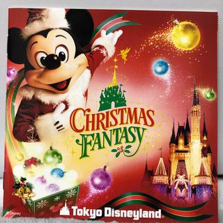 ディズニー(Disney)のCD 東京ディズニーランド クリスマスファンタジー2007(キッズ/ファミリー)