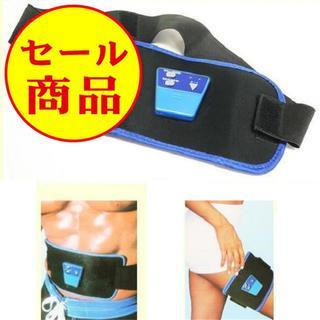 少量限定! 腹筋ベルト 加圧 腹巻き ダイエット 腹筋 筋トレ ダイエットベルト(エクササイズ用品)