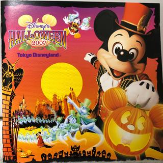 ディズニー(Disney)のCD 東京ディズニーランド ディズニーハロウィーン2007(キッズ/ファミリー)