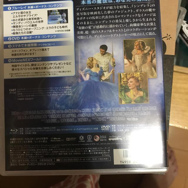 シンデレラ(シンデレラ)のディズニーシンデレラDVDとブルーレイ エンタメ/ホビーのDVD/ブルーレイ(外国映画)の商品写真