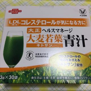 タイショウセイヤク(大正製薬)の大正製薬 大麦若葉の青汁 (賞味期限近し)(青汁/ケール加工食品 )