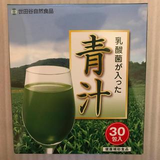 乳酸菌が入った青汁 1箱(青汁/ケール加工食品 )