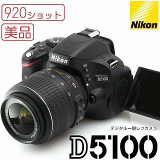 Nikon - 920ショット★美品 Nikon D5100 マンフロットバッグ付き 自撮り