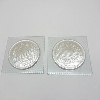 ご在位60年記念1万円銀貨2枚(貨幣)