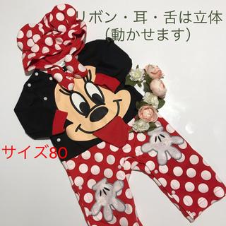 ディズニー(Disney)の♡なりきりミニーちゃんロンパースカバーオール 立体80♡(カバーオール)