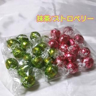 コストコ - 新品☆ストロベリー 30粒  リンツ リンドール チョコレート