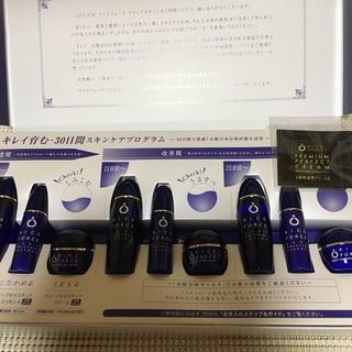 ライスフォース(ライスフォース)のライスフォース 30日間 トライアルセット(化粧水 / ローション)