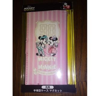 ディズニー(Disney)のミッキー&ミニー汎用手帳型スマホケース(Androidケース)