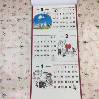2019年 壁掛けカレンダー 招福ねこ暦(3ヶ月) NK-912 岡本肇(カレンダー/スケジュール)