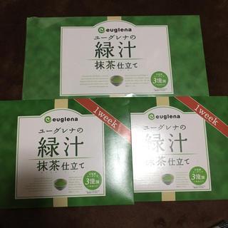訳あり ユーグレナ 緑汁(青汁/ケール加工食品 )
