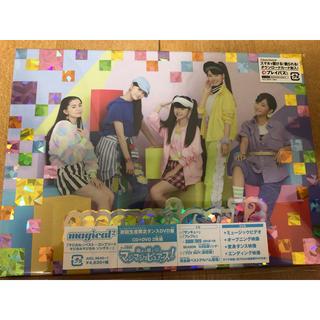 ソニー(SONY)のMAGICAL☆BEST-Complete magical2 Songs-(キッズ/ファミリー)