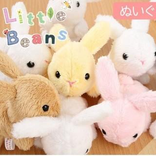 うさぎ リトルバーニー LittleBeans ガンバレッツゴー 可愛い 癒やし(ぬいぐるみ)