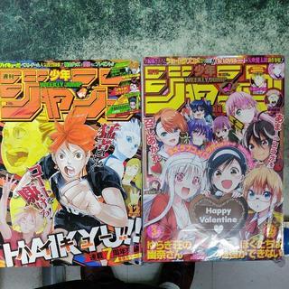 週刊少年ジャンプ12号 と 11号