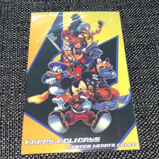 スクウェアエニックス(SQUARE ENIX)のキングダムハーツ ☆ ポストカード(家庭用ゲームソフト)