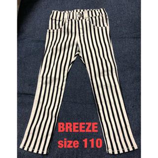 ブリーズ(BREEZE)のBREEZE ストライプ パンツ size 110(パンツ/スパッツ)
