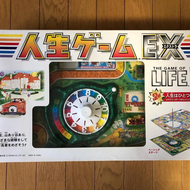 Takara Tomy(タカラトミー)の人生ゲームEX エンタメ/ホビーのテーブルゲーム/ホビー(人生ゲーム)の商品写真