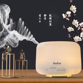 【超☆売れ筋】アロマディフューザー 超音波式 加湿器 空焚き防止 静音 無印風(アロマディフューザー)