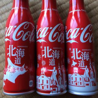 コカコーラ(コカ・コーラ)のコカコーラ 北海道限定  スリムボトル 3種類3本セット(ソフトドリンク)