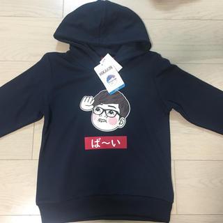 シマムラ(しまむら)の【新品】しまむら ヒカキン★コラボパーカー 130(Tシャツ/カットソー)