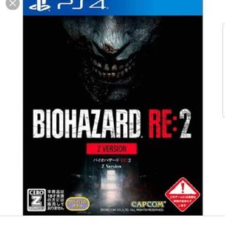 カプコン(CAPCOM)のバイオハザード re2 zバージョン 新品未開封 コード付(家庭用ゲームソフト)