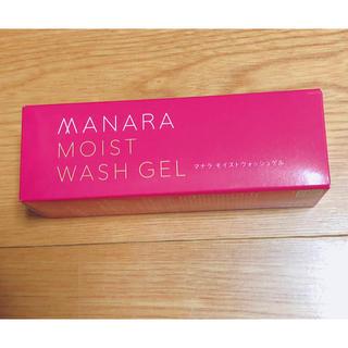 マナラ(maNara)のマナラ モイストウォッシュゲル(洗顔料)