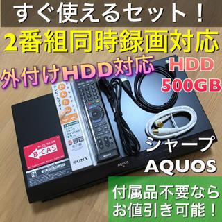 SHARP - 【動作確認OK】シャープ アクオス ブルーレイレコーダー BD-HW51