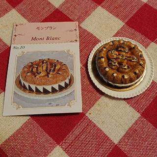 リーメント モンブラン ぷちサンプル 食品サンプル ミニチュア ケーキオンパレー